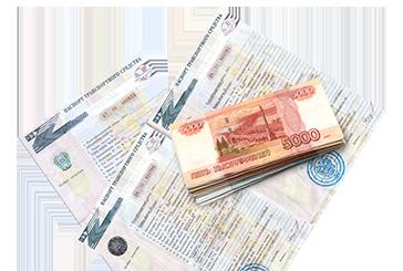 Деньги под птс спб онлайн займы под залог птс