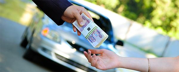 Деньги под залог птс все банки автосалон москвы внедорожник